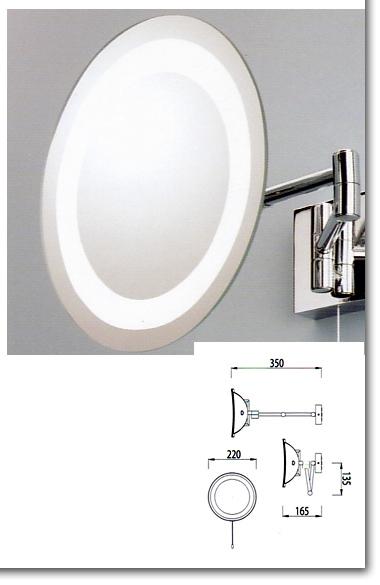 Kosmetikspiegel mit Beleuchtung by Bavaria Bäder-Technik GdbR